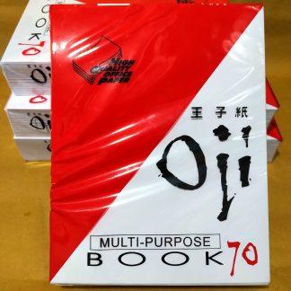 Bond Paper - Oji Brand - 70 gsm