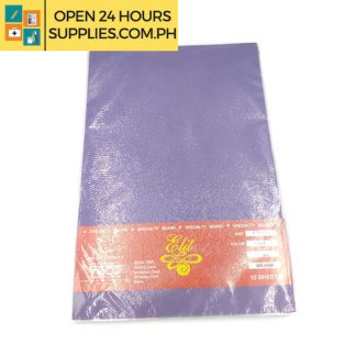 Elit (Specialty board) 8 1/2 x13 220gsm Color: Violet 10Sheets