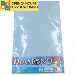 Diamond (Specialty board) 8.5 x13 220gsm Color: Blue 10 Sheets