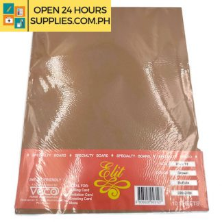 Elit ( Specialty board) 8 1/2 x 11 220gsm Color: Brown 10 Sheets