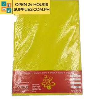 Elit ( Specialty board) A4 220gsm Color: Yellow 10 Sheets Ideal for: Calling card, invitation card, Greeting card, menu