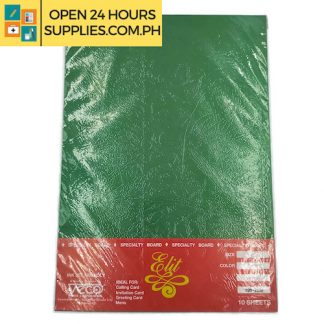 Elit ( Specialty board) A4 220gsm Color: Green 10 Sheets