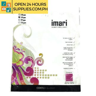 Imari Always brilliant (Coated glossy) 8.5 x 11 148 gsm 25 Sheets