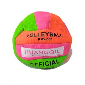 supplies.com.ph volleyball ball