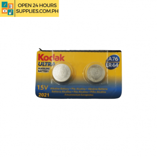 A photo of kodak battery LR44