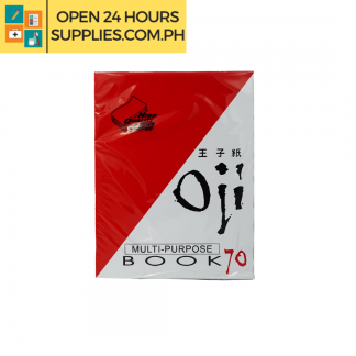 A photo of OJI Bond Paper 70gsm